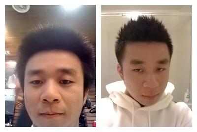 sui haircut