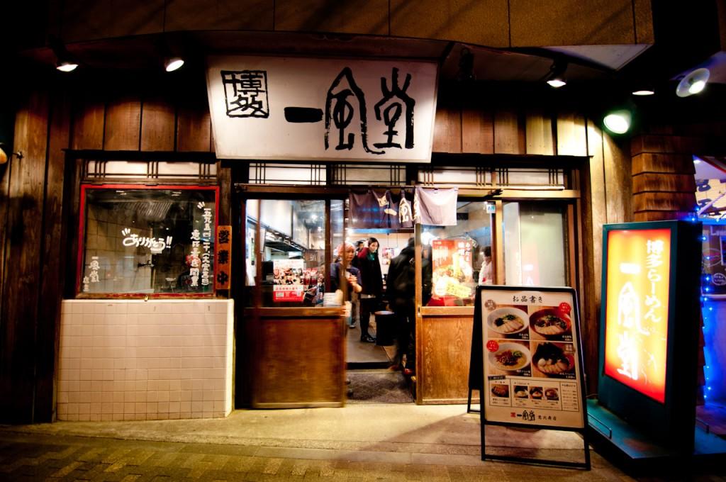 Hakata Ippudo in Ebisu