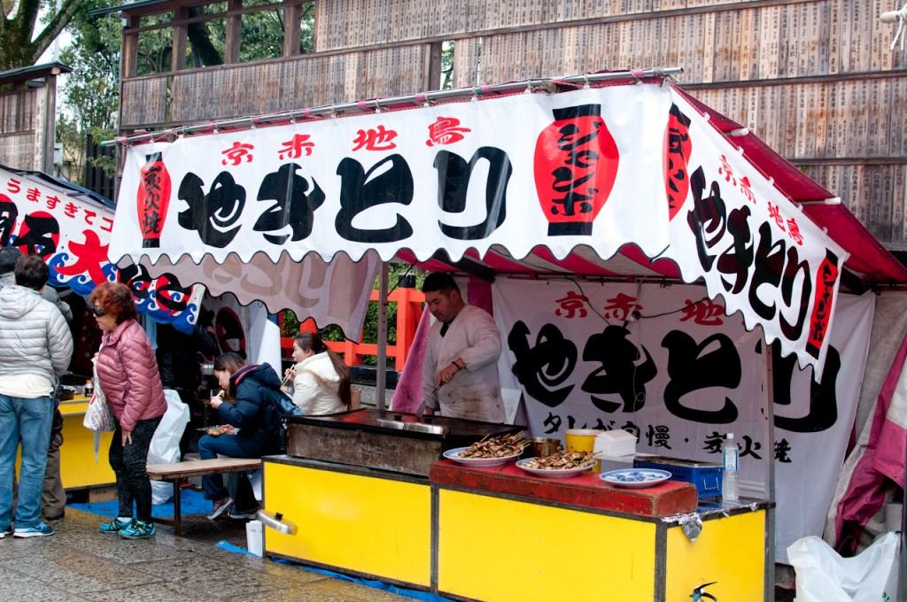 Yakitori stall in Fushimi Inari